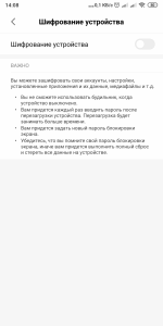 Screenshot_2021-02-09-14-08-03-950_com.android.settings.png