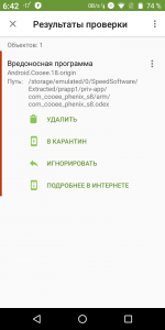 Screenshot_20210218-064205.png