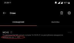 Screenshot_20210914-232811.jpg